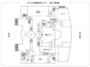 第32回 日本動物細胞工学会2019年度大会 (JAACT2019) │ 日本動物 ...